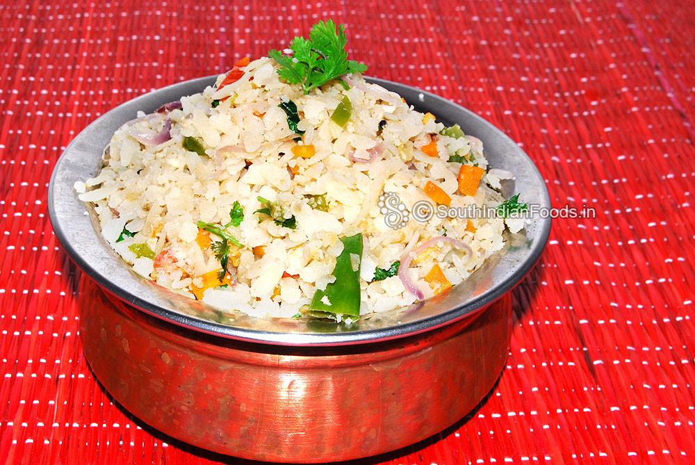 Vegetable Aval Upma | Vegetable poha upma | Vegetable poha recipe
